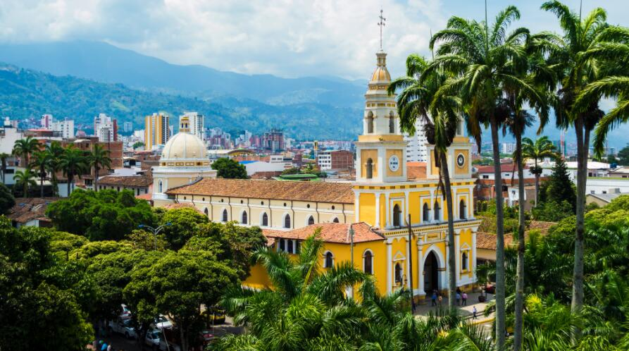 Best cities to study in Colombia - Bucaramanga