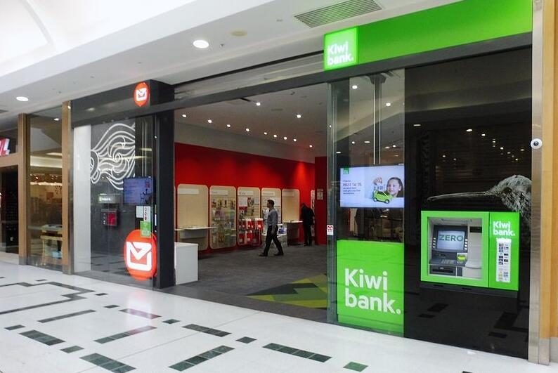 Kiwibank branch in Christchurch