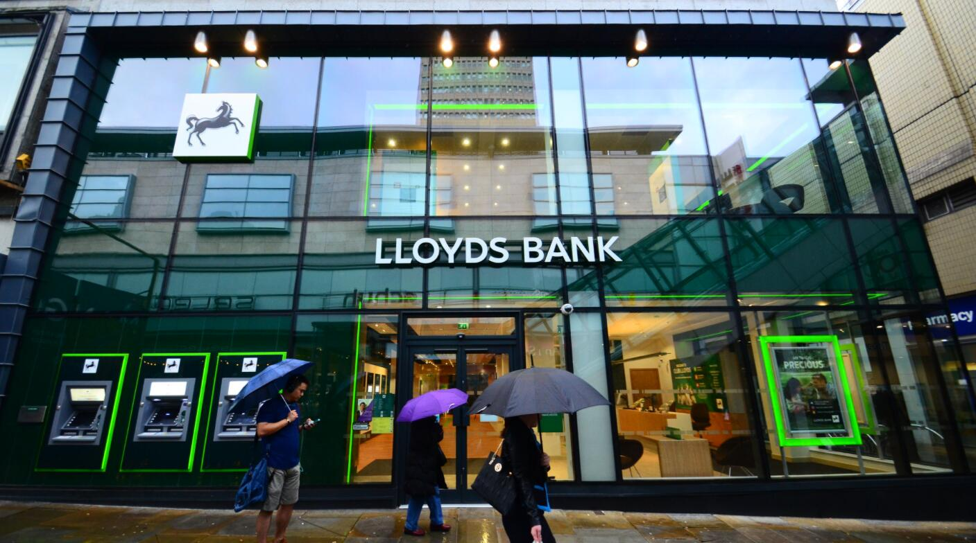 Lloyds Bank branch in Leeds