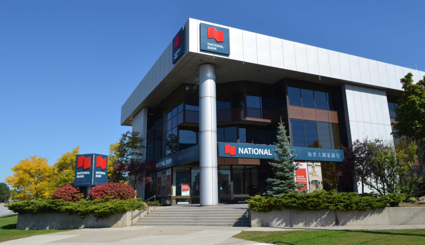 National Bank branch in Richmond Hill